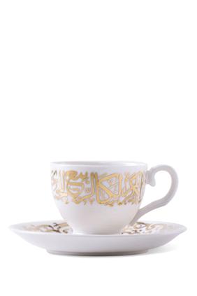 Kareem Coffee Cup and Saucer, Set of 12