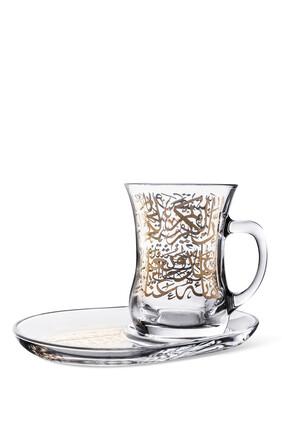 Mug and Saucer Set