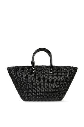 Bistro Small Basket
