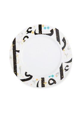 Tarateesh Salad Plate