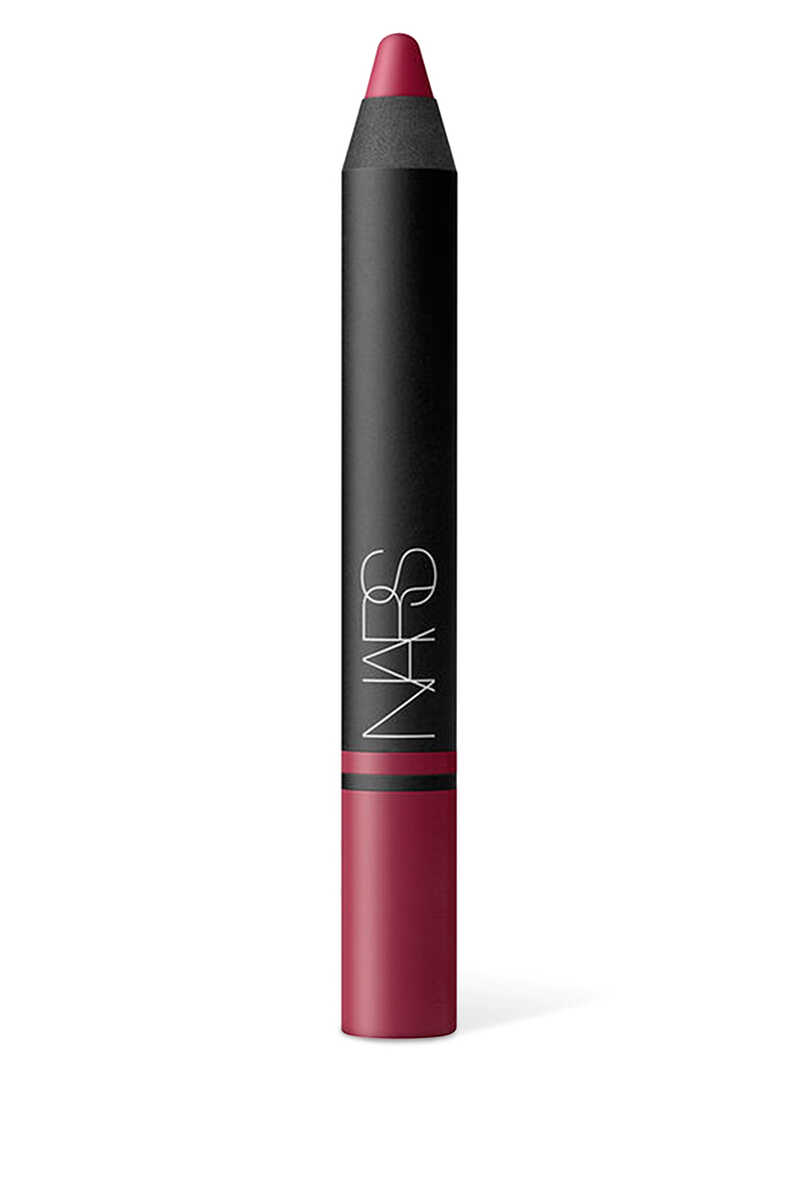 Satin Lip Pencil image number 1