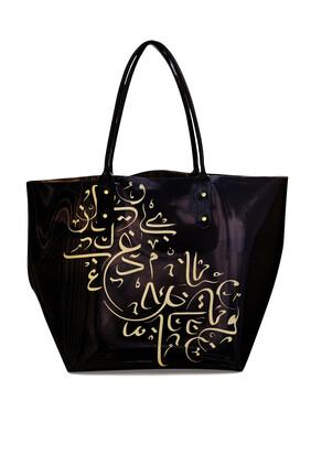 Arabic Calligraphy Tote Bag