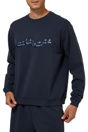 """""""Live For What You Desire"""" Sweater"""