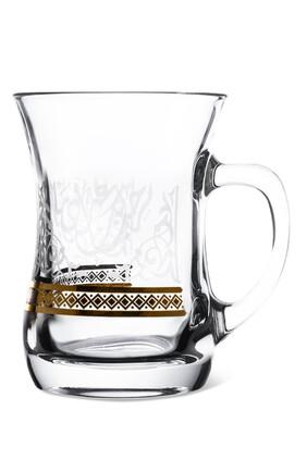 Marhaba Tea Cups, Set of Two