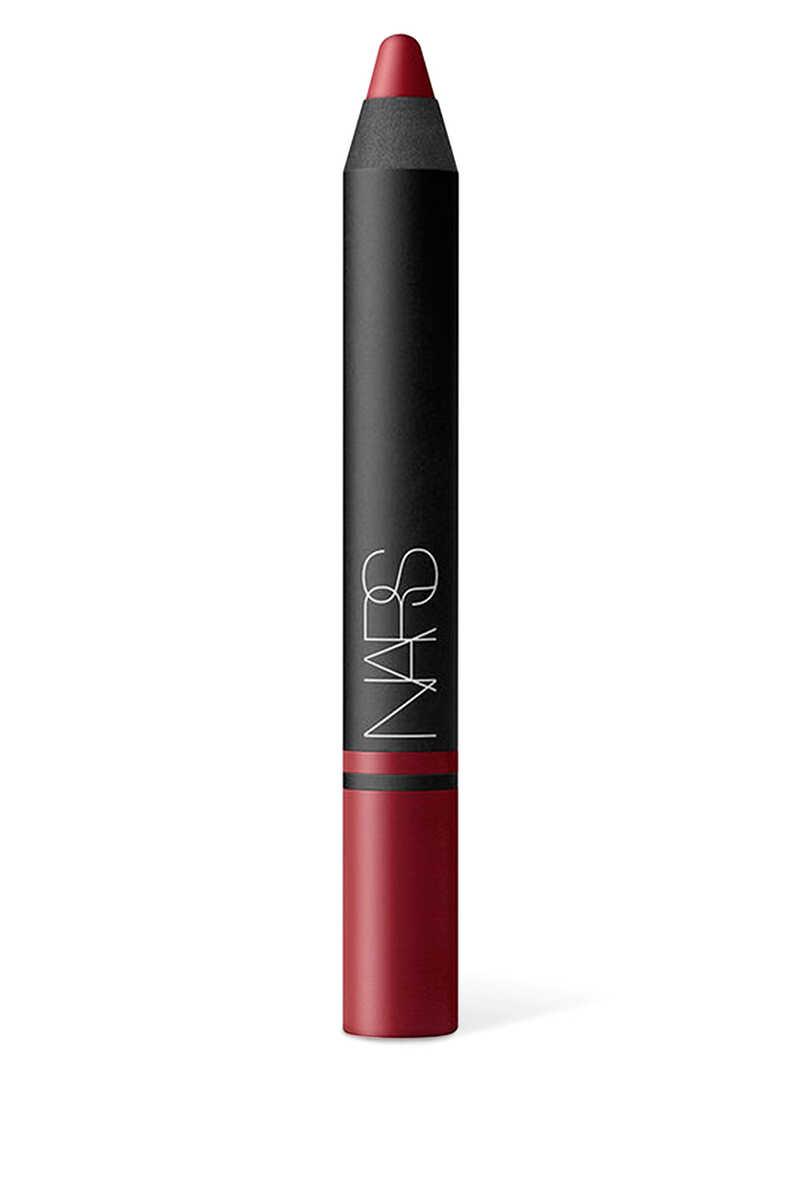 Satin Lip Pencil image number 1