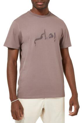 """""""Dream"""" Print T-Shirt"""