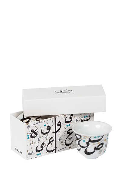 Tarateesh Arabic Coffee Cups Gift Box Of 2