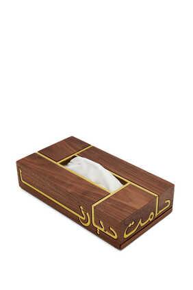 Diyar Tissue Box