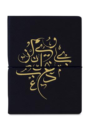 Arabic Calligraphy Notebook