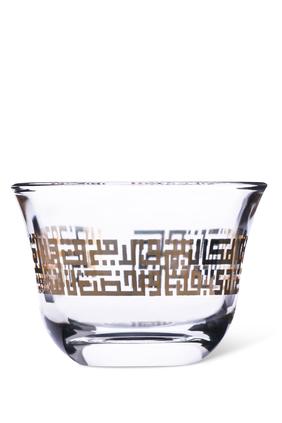Cawa Cups, Set of 6