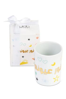 Noor Espresso Cup
