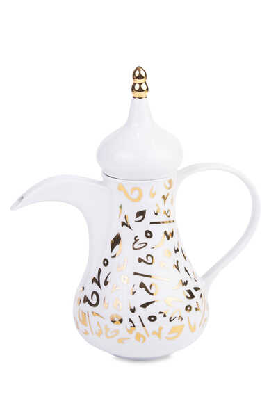 Accents Arabic Coffee Pot